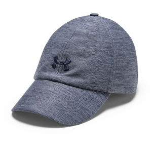 Női baseball sapka Under Armour Heathered Play Up Cap